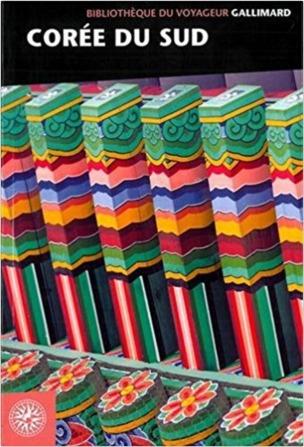 Screenshot-2018-4-4 Amazon fr - Corée du Sud - Collectifs, Bruno Krebs, Sophie Paris - Livres