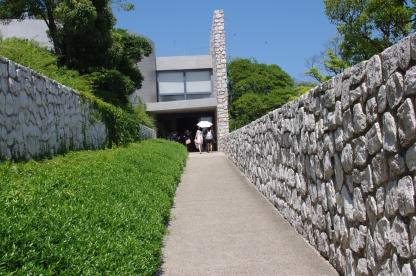 L'entrée de la Bennesse House Museum